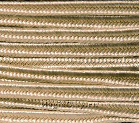 Шнур сутажный 3мм Бежевый Серый, 2метра