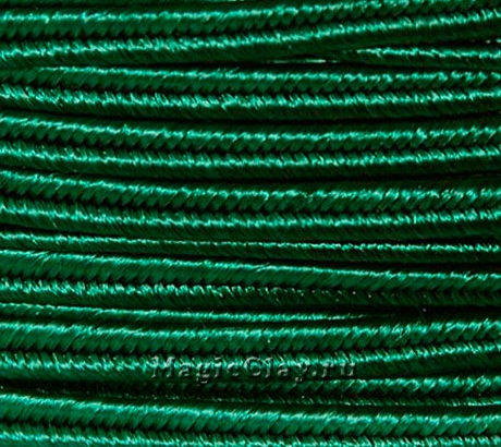 Шнур сутажный 3мм Зелёный Тёмный, 2метра