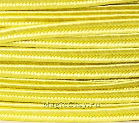 Шнур сутажный 3мм Жёлтый Солнечный, 2метра