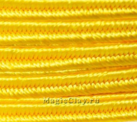 Шнур сутажный 3мм Жёлтый, 2метра