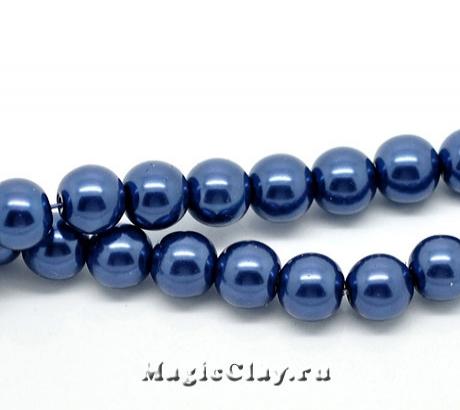 Бусины перламутр Глубокий Синий 8мм, 1нить (~55шт)