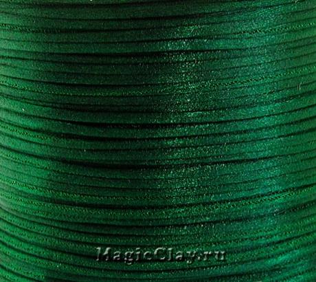 Шнур нейлоновый 1мм Зеленый Тёмный, 5 метров