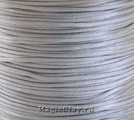 Шнур нейлоновый 1мм Серый, 5 метров