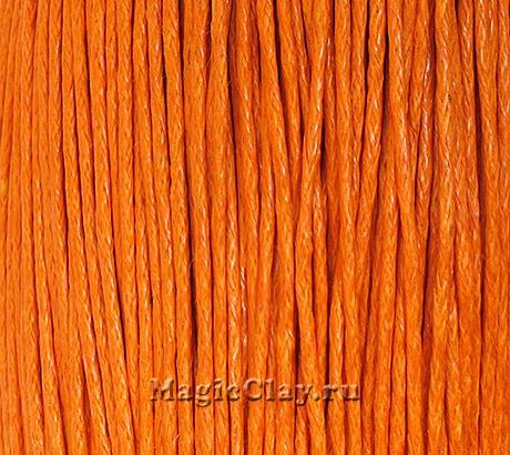 Шнур вощеный 1мм Оранжевый, 1 связка (~70метров)