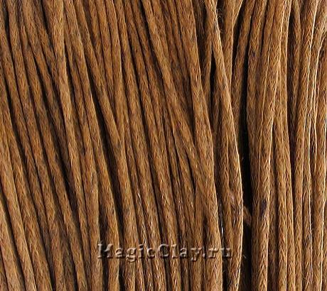 Шнур вощеный 1мм Коричневый Древесный, 1 связка (~70метров)