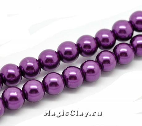 Бусины перламутр Фиолетовый Цвет 10мм, 1нить (~40шт)