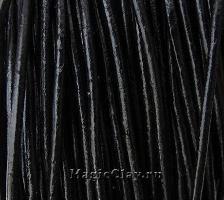 Шнур кожаный 2мм Черный, 5 метров