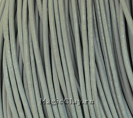 Шнур кожаный 2мм Серый, 5 метров