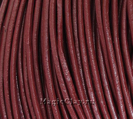 Шнур кожаный 2мм Бордовый, 5 метров