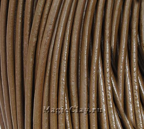 Шнур кожаный 2мм Коричневый, 5 метров