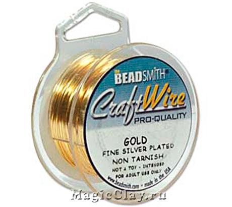 Проволока Craft Wire BeadSmith 0,6 мм, цвет золото