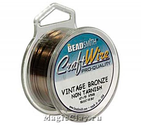 Проволока Craft Wire BeadSmith 0,4мм, цвет бронза