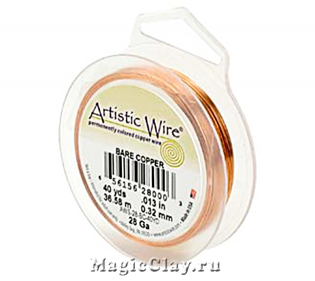 Проволока Artistic Wire 0,4мм, медная Bare Copper
