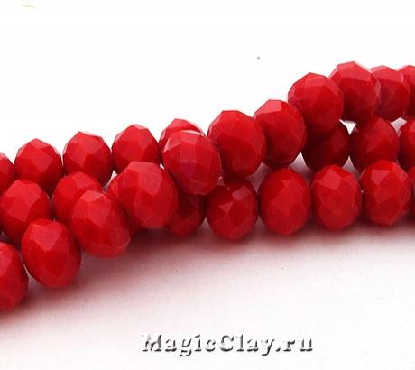 Бусины рондели Красная Роза 8х6мм, 1нить(~65шт)