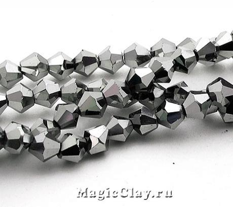 Бусины биконусы Серебро Платиновое 4мм, 1нить (~120шт)