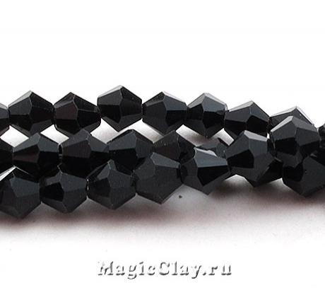 Бусины биконусы Черный Принц 4мм, 1нить (~98шт)