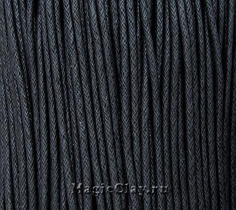 Шнур вощеный 2мм Черный, 1 связка (~80метров)