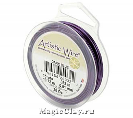 Проволока Artistic Wire 0,4мм, цвет темно-синий