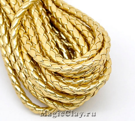 Шнур кожаный Плетеный Золотой 5мм, 1 метр
