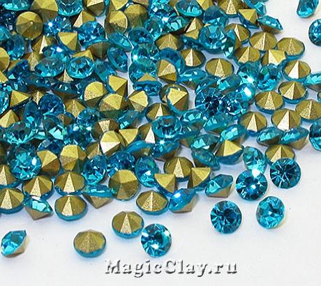 Стразы конусные для бижутерии SS12, цвет Аквамарин