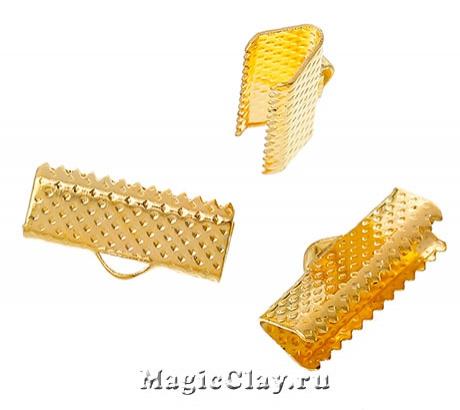 Зажимы для лент 16х8мм, цвет золото, 20шт