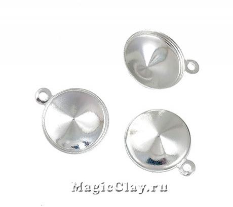 Основа для Риволи 14мм, цвет серебро