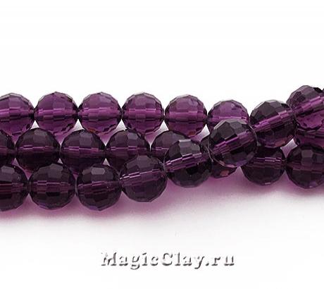 Бусины Граненые Фиолетовое Сияние 10мм, 30шт