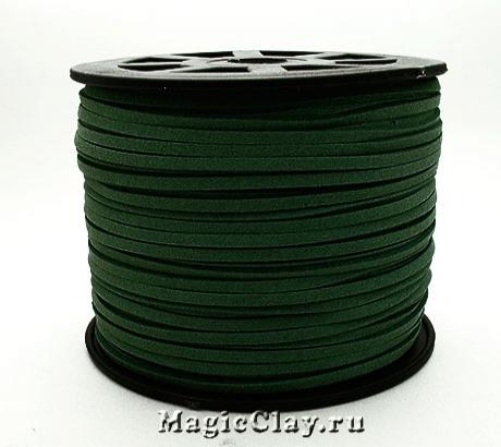 Шнур замшевый 3мм Зеленый Темный, 5 метров