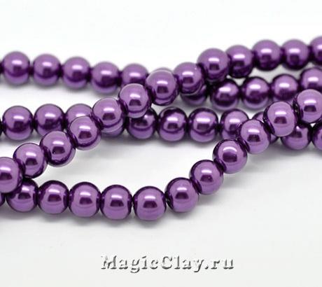 Бусины перламутр Фиолетовое Сияние 8мм, 1нить (~55шт)