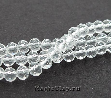 Бусины рондели Кристальный Лед 3,5x2мм, 1нить (~145шт)