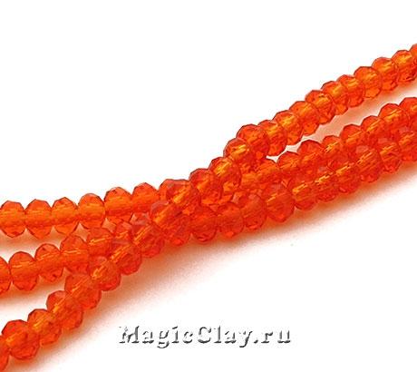 Бусины рондели Оранжевый Огонек 3x2мм, 1нить (~145шт)