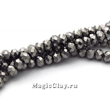 Бусины рондели Серебро Старинное 3x2мм, 1нить (~145шт)