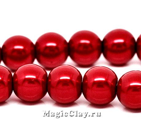 Бусины перламутр Красная Звезда 10мм, 1нить (~40шт)
