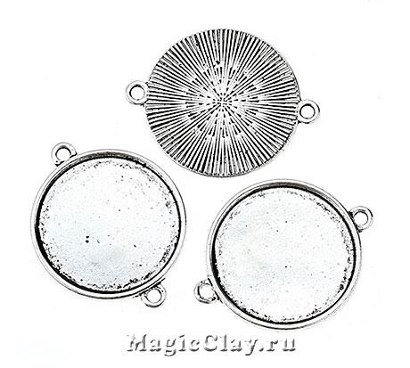 Коннектор-Основа Круг 28мм, цвет серебро, 1шт