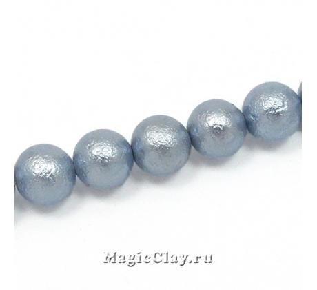 Жемчуг Майорка фактурный, цвет Голубой 10мм, 10 шт