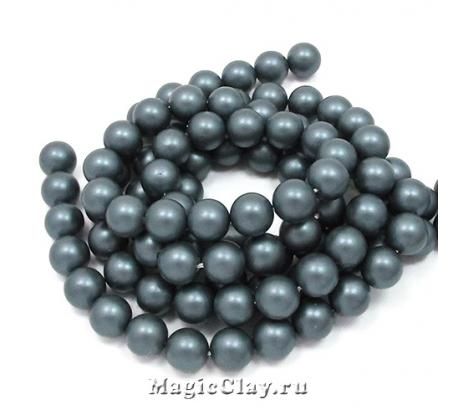 Жемчуг Майорка сатин, цвет Синий 8мм, 10 шт