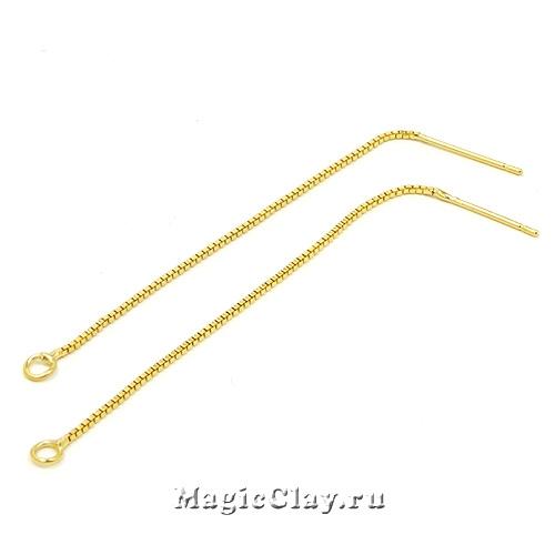 Швензы гвоздики с Цепочкой, 70х1мм, цвет золото, 1пара