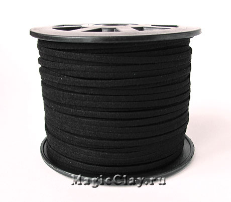 Шнур замшевый 3мм Черный, 5 метров