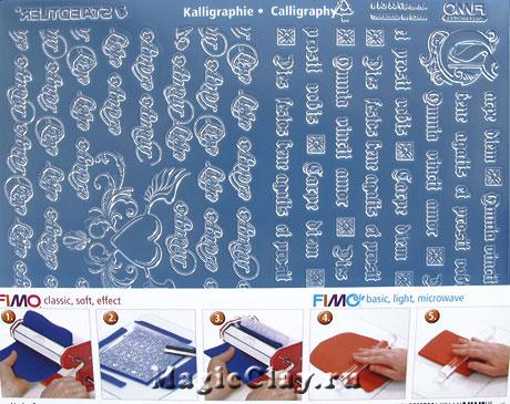 Набор текстурных листов Fimo Ноты/ Шрифт