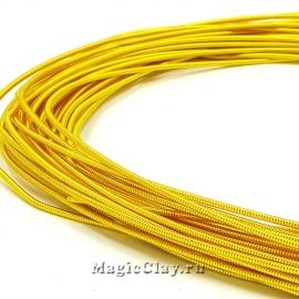 Канитель жесткая 1,2мм Яркое Золото, 5 гр (~95см)