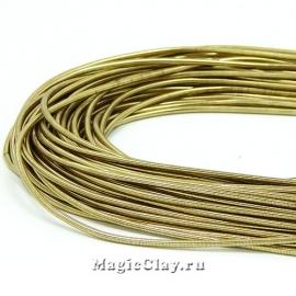 Канитель гладкая 1мм Латунь Светлая, 5 гр (~300см)
