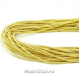 Канитель мягкая 1мм Золото Желтое, 5 гр (~185см)