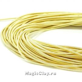 Канитель мягкая 1мм Золото Светлое, 5 гр (~200см)