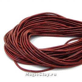 Канитель гладкая 1мм Темно-Красный, 5 гр