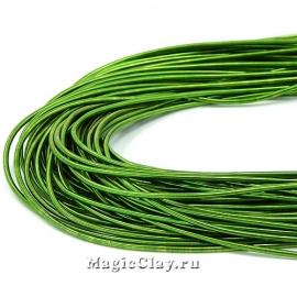 Канитель гладкая 1мм Зеленый, 5 гр (~280см)
