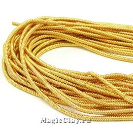 Канитель Фигурная Зиг-заг 1,7мм Золото Темное, 5 гр (~140см)
