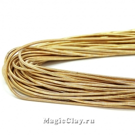 Канитель гладкая 1мм Латунь Золотая, 5 гр (~240см)