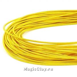 Канитель мягкая 1мм Желтый, 5 гр (~180см)