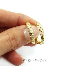 Швензы Кольцо Рифление 22х4мм, цвет золото, 1пара