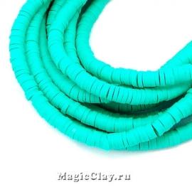 Бусины Каучуковые 4мм, Бирюзовый Зеленый, 1нить (~330-400шт)